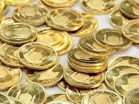تغییرات قیمت سکه در ۹۸/ سکه 31درصد گران شد