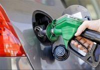اسب سرکش مصرف بنزین هنوز میتازد