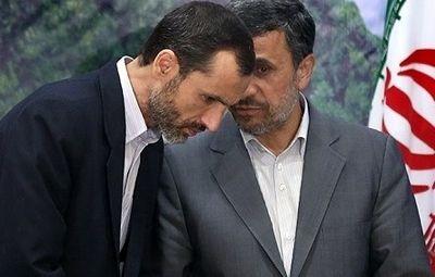 حمایت رسمی احمدینژاد از کاندیداتوری بقایی با صدور بیانیه +متن