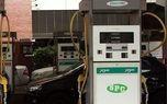 دو روی سکه عرضه بنزین سوپر