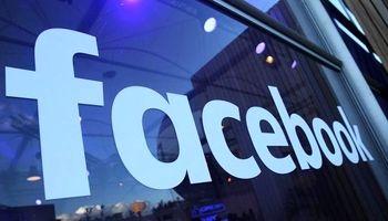 ویروس سرخک بلای جان فیسبوک شد!