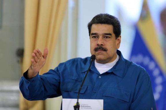 مادورو: آمریکا از ما دزدی میکند و خرده نان تعارف میکند