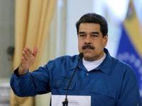 سفر قریب الوقوع رییس جمهور ونزوئلا به ایران