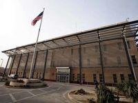 سفارت آمریکا دهها کارمندش را از بغداد خارج کرد