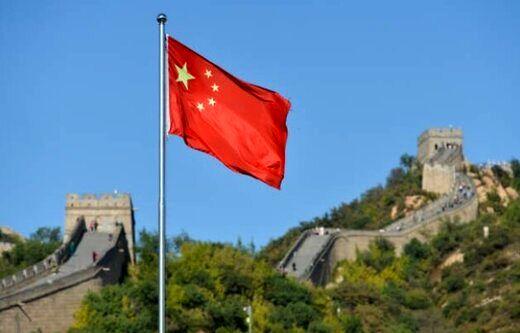سورپرایز جدید چین برای دنیای انرژی
