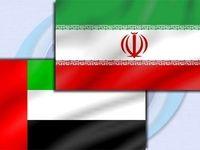 تحریمهای آمریکا علیه ایران بر امارات بیتاثیر است