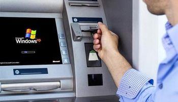 ضربالاجل برای مسدودسازی حسابهای بیهویت