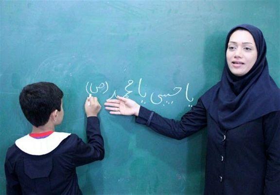 میزان عیدی کارمندان آموزش و پرورش مشخص شد
