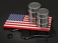 شرکت نفت شیل آمریکا فروش نفت خود را ۷۰درصد کاهش داد