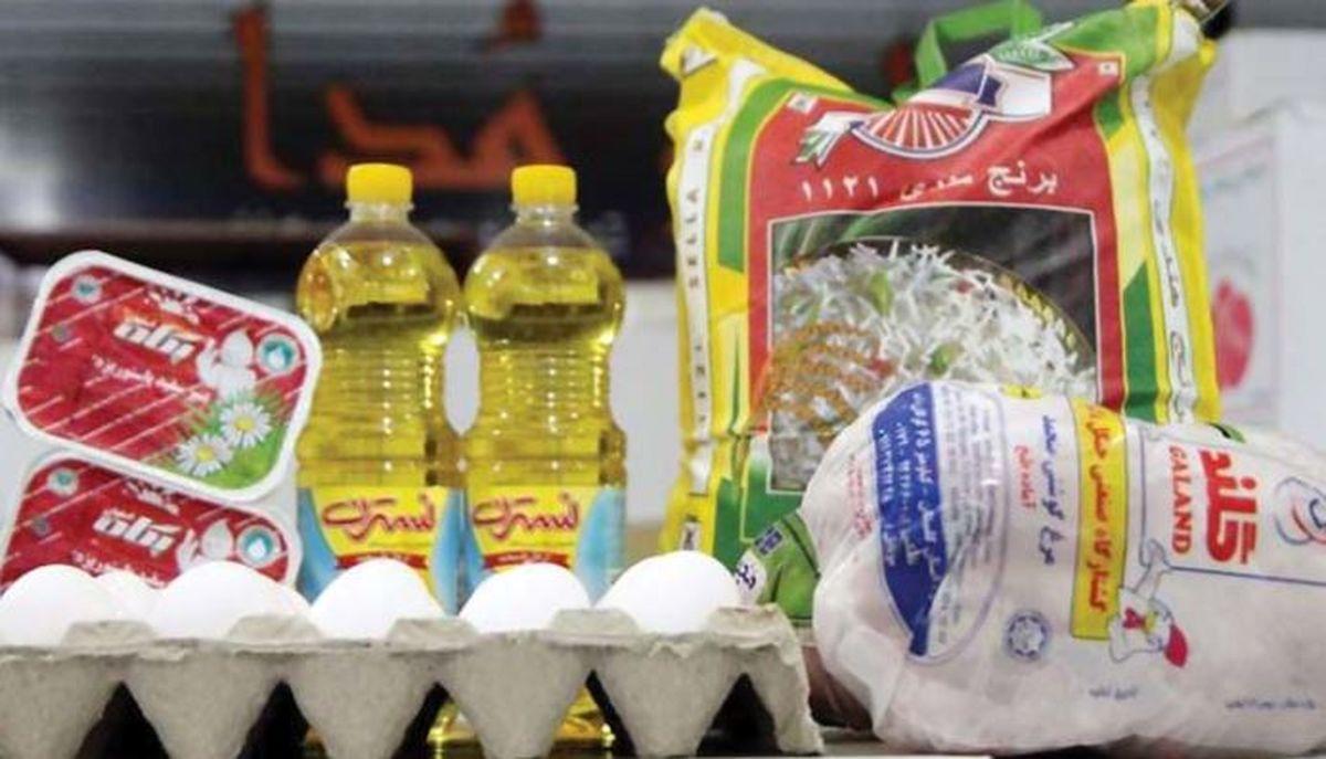 گزارش متوسط قیمت اقلام خوراکی/ گوشت، برنج و لبنیات چقدر گران شد؟