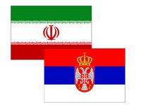 سرانجام روابط توریستی ایران و صربستان چه شد؟
