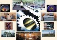 واحدهای تولیدی و صنعتی در ۸ماه بیش از ۱۲ هزار میلیارد ریال تسهیلات گرفتند