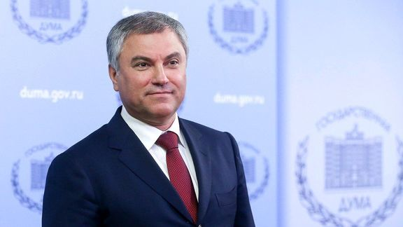رئیس دومای روسیه به تهران میرود