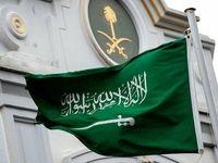 عربستان: خواهان خویشتنداری هستیم
