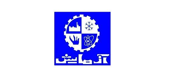 اعضا هیئت مدیره شرکت کارخانههای صنعتی آزمایش تغییر کردند