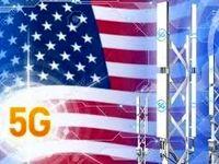 ورود شبکه ۵G به ایالات متحده آمریکا