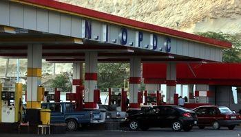 بازدید نوروزی حدود ۶هزار جایگاه عرضه سوخت آغاز شد