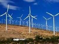 نیروگاههای بادی چشم به راه حضور پررنگتر صنعت بیمه