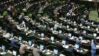 بیانیه نمایندگان مجلس در قدردانی از تیم ملی فوتبال