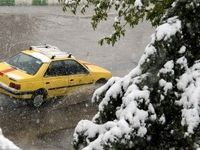 سامانه بارشی از امروز تا دوشنبه در تهران فعال است