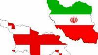 هشدارهای مسافرتی سفارت ایران در گرجستان