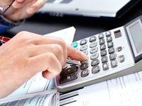 حقوق بگیران بالای ۴میلیون تومان چه وضعیتی دارند؟