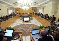 تصویب آییننامه اجرایی تسهیل تأمین مالی طرحهای نیمهتمام