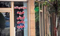 ۴۰۰پزشک در تهران بنگاه معاملات املاک دارند