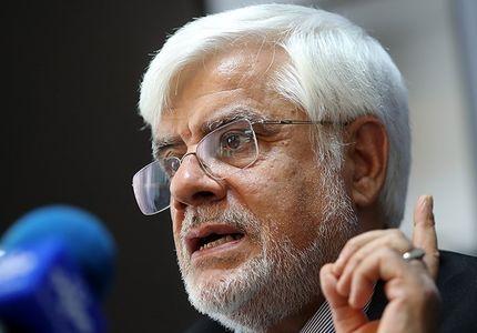 انتقاد عارف از مدیریت ارزی دولت روحانی