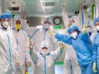بیمه آسیا 3هزار لباس ایزوله ویژه ویروس کرونا توزیع میکند