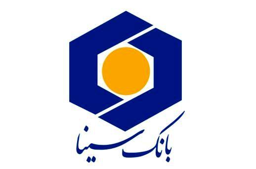 انجام مانور ارائه خدمات از مرکز داده پشتیبان بانک سینا