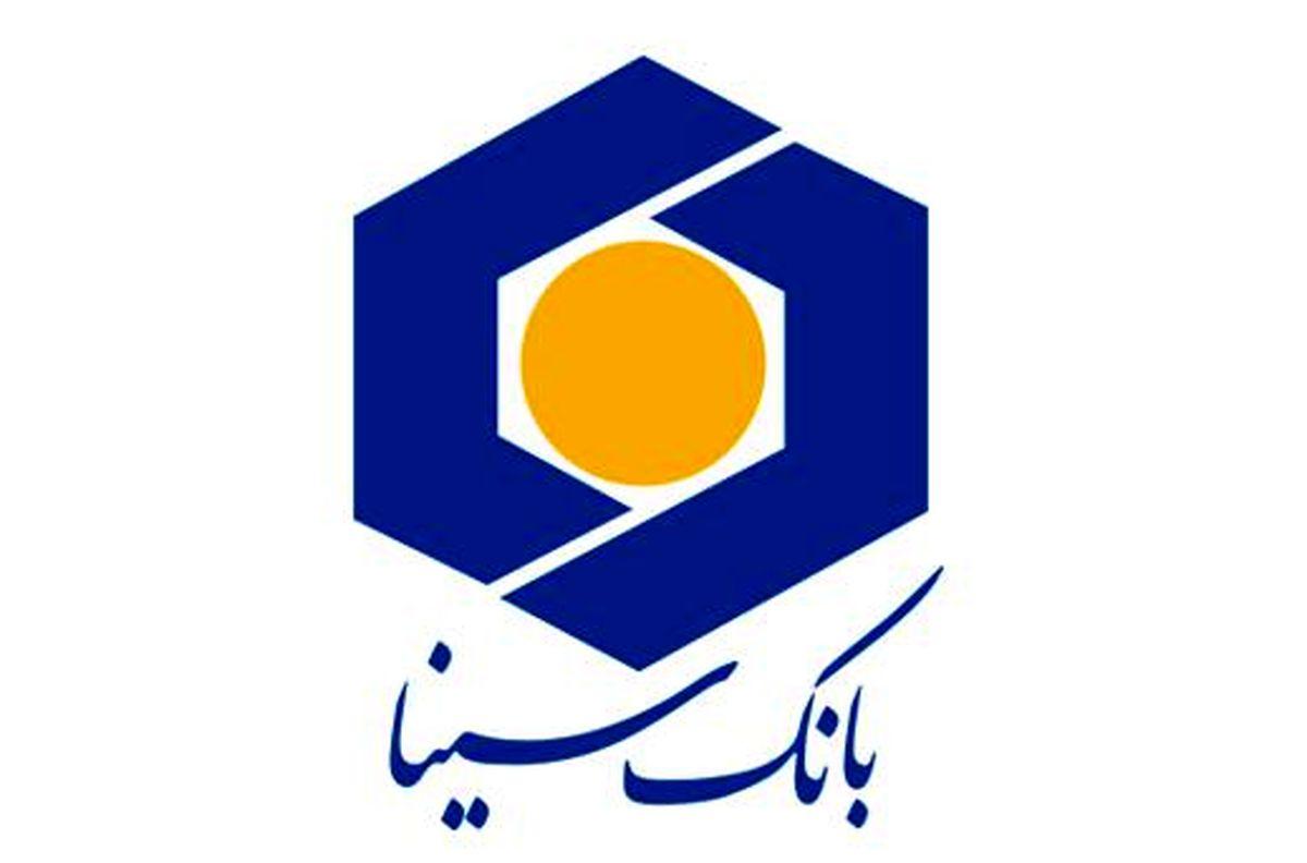 پرداخت تسهیلات ارزان قیمت در قالب طرح پردیس بانک سینا به متقاضیان