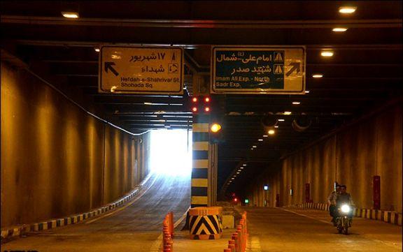 مسدود شدن تونل امیرکبیر در پی بارش شب گذشته