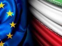 واکنش اتحادیه اروپا به دومین گام برجامی ایران