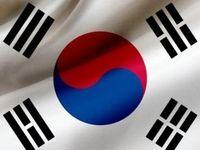نرخ بیکاری کره جنوبی به بالاترین رقم در ده سال گذشته رسید
