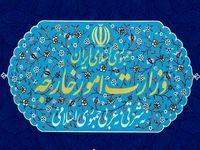 ایرانیها به عراق سفر نکنند