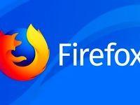 با این روش سرعت فایرفاکس را ۱۰برابر کنید