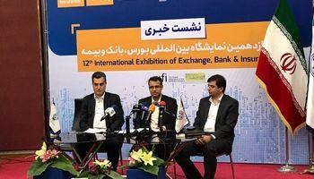 قوانین پذیرش شرکتها در بورس تهران در حال اصلاح است/ «تاصیکو» چهارشنبه عرضه اولیه نمیشود