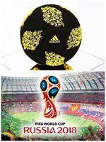گرانترین توپ جام جهانی ۲۰۱۸ روسیه +عکس