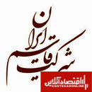 قاسم ایران