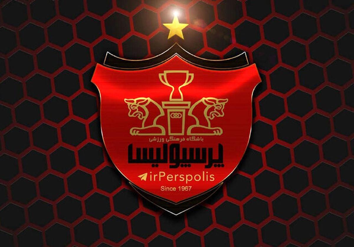 بیانیه باشگاه پرسپولیس در خصوص اتفاقات اخیر در روبیکا