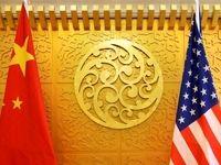 مداخله آمریکا در امور هنگکنگ توافق تجاری با چین را متوقف کرد