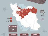 آمار کرونا در ایران به روایت تصویر