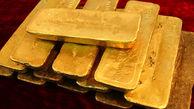 اعلام شرایط واردات طلا و ارز به کشور