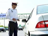جریمه خودروهای فاقد معاینهفنی صرف کاهش آلودگی هوا میشود