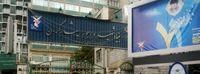 خبر بنیاد شهید تکذیب شد