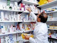 سیاست جدید توزیع دارو در داروخانههای کشور