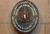 سوریه تحریمهای آمریکا علیه ایران را محکوم کرد