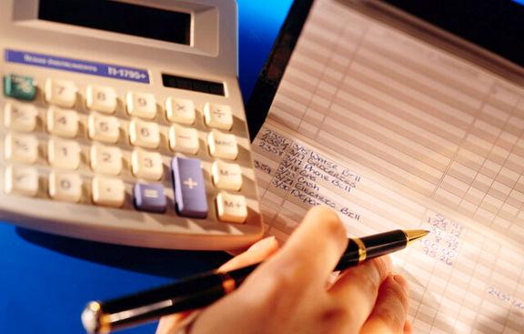 پرداخت بدهی بانکها به بانک مرکزی از طریق اوراق بدهی