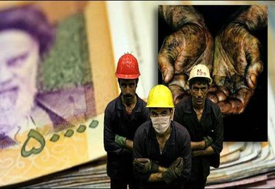 کاهش تولید و تأخیر در پرداخت حقوق مشکل بیشتر کارخانهها است
